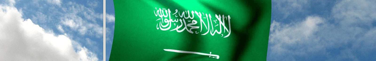 how to get resident visa in saudi arabia